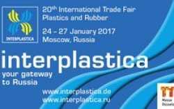 «Казаньоргсинтез» покажет полиэтиленовые трубы для газопровода и водоснабжения на выставке в Москве