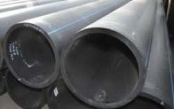 В Каслинском районе проложили новые полиэтиленовые трубы для водоснабжения