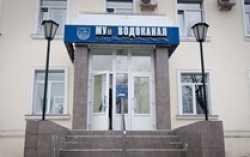 Екатеринбургский «Водоканал» скорректировал планы по замене труб для водоснабжения